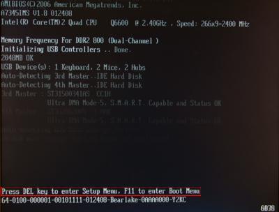 кнопки входа в BIOS